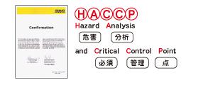 ENJO Hazaed(危害) Analysis(分析) and Critical(必須) Control(管理) Point(点)