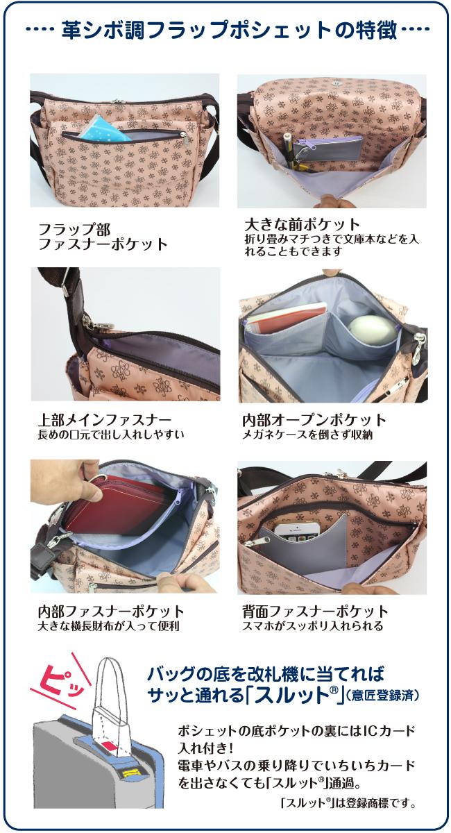 フラップ部・前部・内部・背面とたくさんのポケットがついているためポケットごとに用途を分けて収納できます。